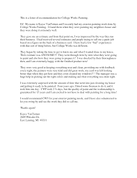 letter of recommendation for college applicant recommendation letter