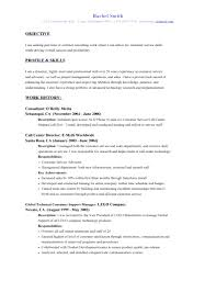 cover letter retail resume objective examples retail s resume cover letter objective for resume retail letter great customer service sle no work experience objective sles