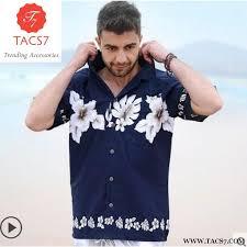 <b>Men's Summer Loose</b> Short Sleeves Floral Hawaiian Beach Shirt ...