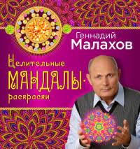 В России запретили госзакупки иностранных лекарств - Цензор.НЕТ 6096