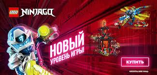 Купить <b>LEGO Hidden Side</b> в интернет магазине WildBerries.ru