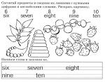 Раскраска счёт на английском