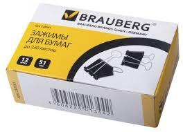 <b>BRAUBERG Зажимы для бумаг</b> 220561 51 мм (12 шт.) — купить ...