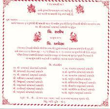 Gujarati Wedding Quotes. QuotesGram