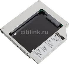 Mobile rack (салазки) для HDD AGESTAR SSMR2S, серебристый ...