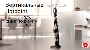 Беспроводной вертикальный пылесос <b>Hotpoint</b>-<b>Ariston HS MR 4A</b> ...