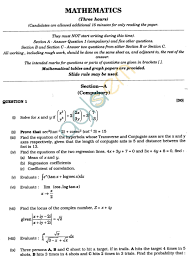 isc class mathematics exam question papers studychacha