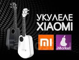 Умное <b>укулеле Xiaomi Mi Populele</b> 2 LED USB Smart Ukulele ...