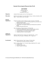 resume template microsoft word test multiple choice sheet in  89 excellent word 2010 resume template