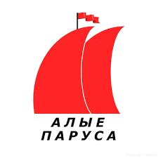 """ДДК """"<b>АЛЫЕ</b> ПАРУСА""""   ВКонтакте"""