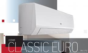 <b>Инверторный</b> кондиционер <b>Fujitsu</b> серия Classic Euro Inverter ...