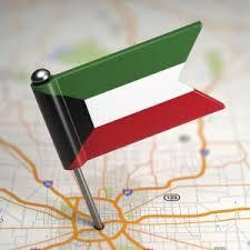 Government Scholarships: Kuwait - International Student Loan Blog