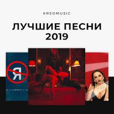 <b>Лучшие Песни</b> 2020 & Новые <b>Песни</b> 2020 (<b>Популярные хиты</b> ...
