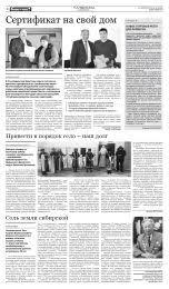 Лауреатами областного конкурса в сфере науки и техники 2018 ...