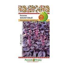 <b>Семена Базилик Фиолетовый</b> - купите по низкой цене в ...