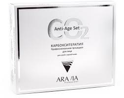 ARAVIA Professional <b>Карбокситерапия набор</b> для сухой и зрелой ...