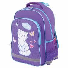 "<b>Рюкзак ПИФАГОР SCHOOL</b> для начальной школы, ""<b>WHITE</b> CAT ..."