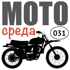 <b>Олег Капкаев</b>, Аудиокнига Мотошоу, мотофестивали и прочие ...