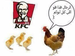 كاريكاتير مضحك ومعبر images?q=tbn:ANd9GcT