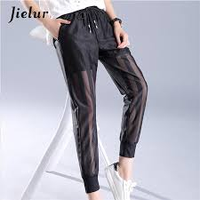 <b>2019</b> Thin <b>Mesh Perspective</b> Harem Pants Female Summer Korean ...