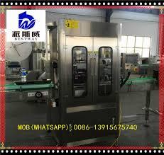 <b>automatic labeling machine</b>