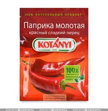 <b>Паприка сладкая</b>, приправа Kotanyi , 25 г пакет <b>Испания</b> - купить c ...