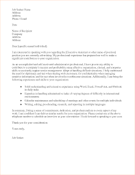experienced administrative assistant cover letters template experienced administrative assistant cover letters
