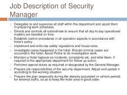 hotel security   job description of security