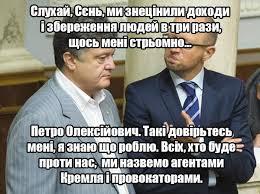 Кабмин назначит выплаты участникам Евромайдана, получившим серьезные повреждения, - Яценюк - Цензор.НЕТ 4464