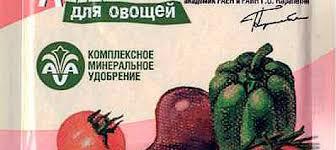 <b>AVA</b> (АВА) для овощей, 30 г ‒ купить с доставкой в интернет ...