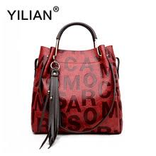 Yilian <b>Handbags</b> reviews – Online shopping and reviews for Yilian ...
