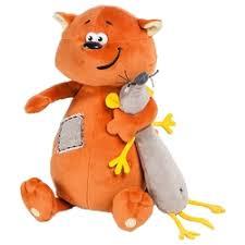 <b>Мягкие игрушки Maxitoys</b> — купить на Яндекс.Маркете