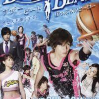 <b>Buzzer Beat</b> | Wiki Drama | Fandom