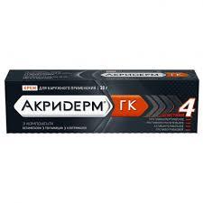 <b>Акридерм</b> ГК крем <b>30г</b> (Акрихин) по доступной цене в Москве ...