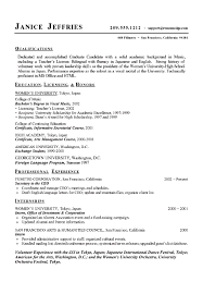 resume sample student5gif music major resume example musicians resume template