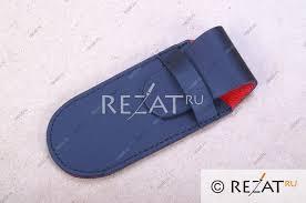 <b>Чехол</b> для ножей <b>Victorinox</b> 91 мм <b>4.0738</b> купить в RezatRu с ...