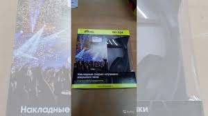 <b>Наушники Ritmix RH-524</b> купить в Свердловской области с ...