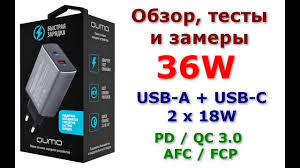 Qumo модель Charger 0022 <b>сетевое зарядное устройство</b> ...