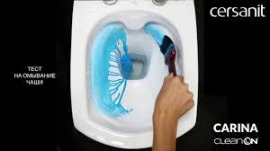 <b>Унитаз подвесной CARINA</b> CLEAN ON - 100% смыв, омывание и ...