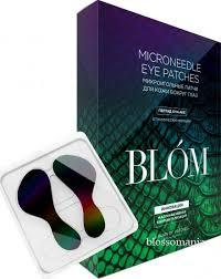 BLOM <b>Микроигольные патчи</b> со змеиным пептидом SYN-AKE от ...