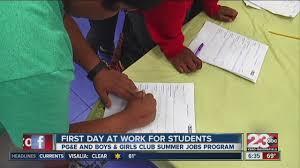 pg e summer jobs program for high schoolers pg e summer jobs program for high schoolers