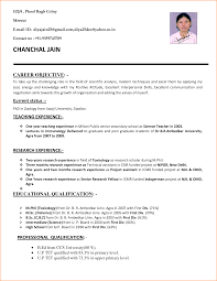 how to make teaching cv basic job appication letter cv writers for teachers yoga robert craig