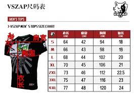 <b>VSZAP</b> Japan Bushido T <b>shirts</b> Men UFC Fitness <b>Sanda</b> Muay Thai ...