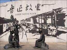 Image result for shaoxing