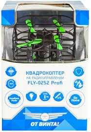Воздушный и космический транспорт <b>радиоуправляемый</b> купить ...