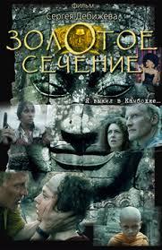 Фильм <b>Индиана Джонс</b> и последний крестовый поход (1989 ...