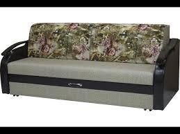 Магазин диванов|<b>Угловые диваны</b>|Прямые <b>диваны</b> - YouTube
