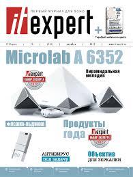 itexpert12-2012 by itjurnal itjurnal - issuu