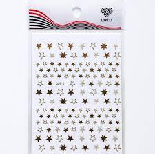Металлизировнанные <b>наклейки</b> для дизайна <b>Lovely</b> звезды