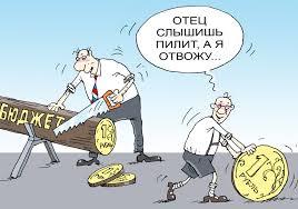Сына экс-премьера Украины Азарова вызывают в ГПУ - Цензор.НЕТ 3436